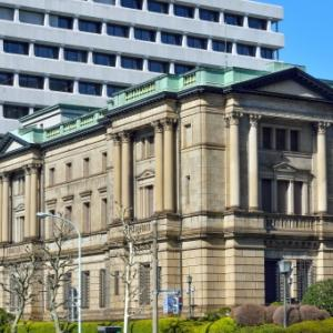 日本政府 1世帯に30万円現金給付か!?