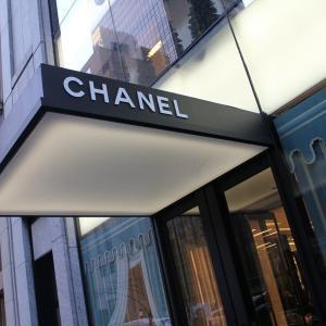 高級ブランドのシャネルもマスク生産開始 フランスで