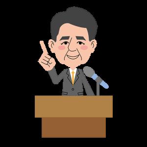 【朝日新聞世論調査】安倍内閣支持率29%(-4)不支持率52%(+5) 支持率男性33%、女性25%