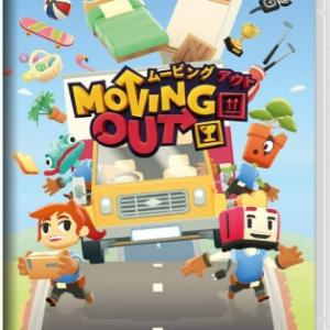 Switch/PS4「Moving Out」最大4人の協力プレイ対応で4月29日発売