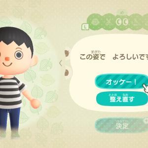 Switch「あつ森」同じ島で人間の住人(ユーザー)を増やす方法