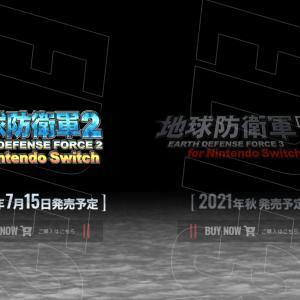 「地球防衛軍3 for Nintendo Switch」2021年秋に発売予定