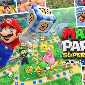 「マリオパーティ スーパースターズ」はSwitch Liteでも遊べる?