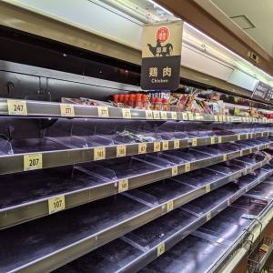 スーパーから食料品が消えた日