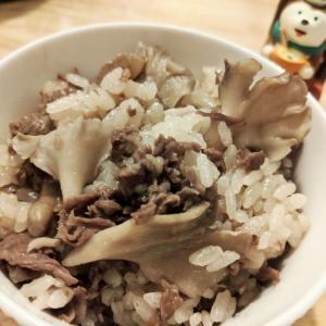 道の駅に売っている新鮮キノコで「まいたけの炊き込みご飯」(果樹公園あしがくぼ)