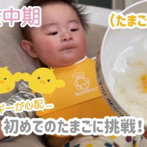 アレルギーが心配な卵、離乳食ではじめて食べる赤ちゃんの反応は?