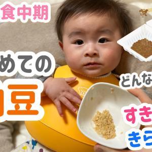 離乳食で納豆をはじめて食べる赤ちゃんの反応は?動画で紹介!