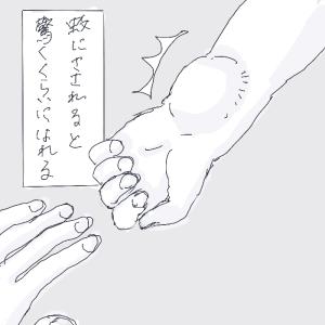 【四コマ】肌の弱い息子の日常