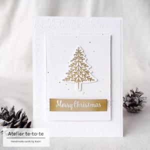 色味を押さえて大人なクリスマスカード♪