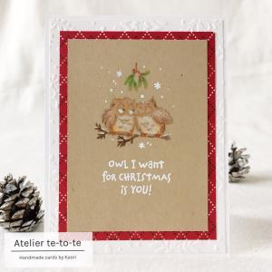 ふくろうシリーズその4♪アツアツラブラブなクリスマスカード