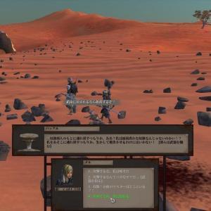 【Kenshiプレイ日記】49日目:再びホーリーネーション領へ侵攻