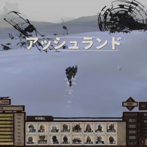 【Kenshiプレイ日記】64日目:アッシュランド上陸