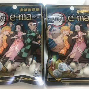【鬼滅の刃】UHA味覚糖e-maのど飴の中身公開