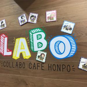 【鬼滅の刃】こらぼかふぇほんぽLABOに行ってきました!お茶が出ないカフェに驚愕!混雑状況・雰囲気まとめ