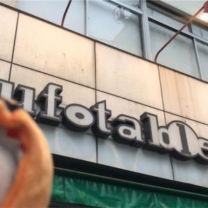 【鬼滅の刃】ufotable cafe tokyoの飲食に行ってきました!初めて行く人も安心のカフェの一部始終まとめ【初心者必見!】