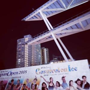 Japan Open&Carnival on ICE2020 有観客➕配信にて開催