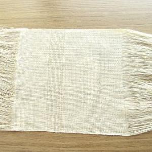 織りあがる。