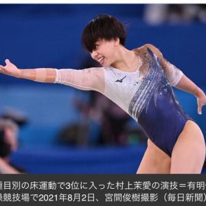 獅子座のお子さんは、魅せるスポーツを‼️