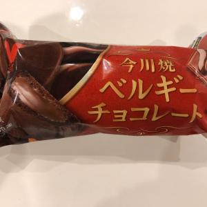 ニチレイ 今川焼 ベルギーチョコレート