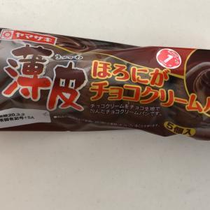 ヤマザキ 薄皮ほろにがチョコクリームパン