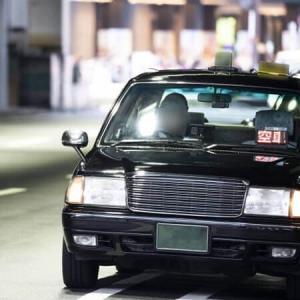 新型コロナで経営悪化のタクシー会社600人解雇。失業保険請求について。
