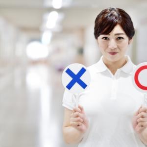 看護師の手荒れは労災になるのか?実際に担当者に確認してみました。
