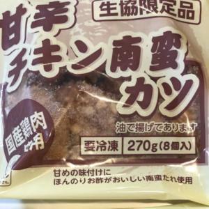 【これが人気NO1の美味さ】コープデリの甘辛チキン南蛮カツ。
