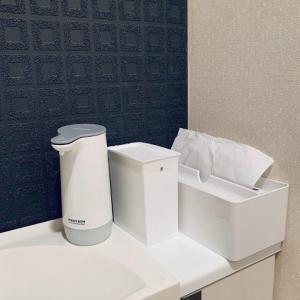 感染予防 トイレのタオルなくしました