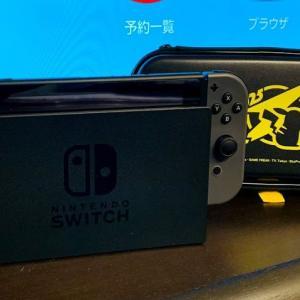 ニンテンドー Switch