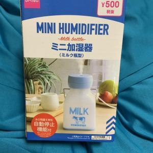 ダイソー [ミルク缶型]ミニ加湿器の実力は!?実際に使ってみた口コミとその効果は?!