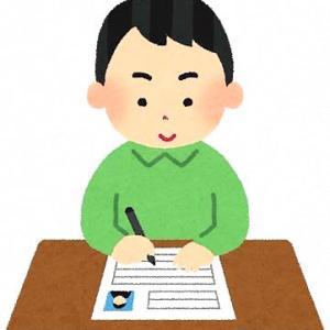履歴書の趣味特技欄に○○○と書けますか?
