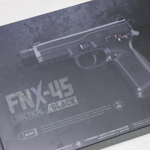 東京マルイ ガスブローバック FNX-45タクティカル ブラック(其の一)