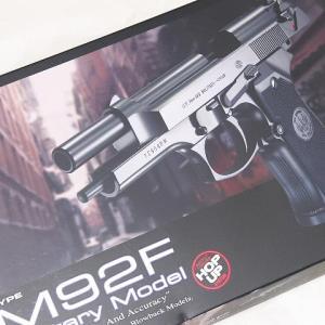 東京マルイ ガスブローバック M92F ミリタリーモデル(開封の儀)
