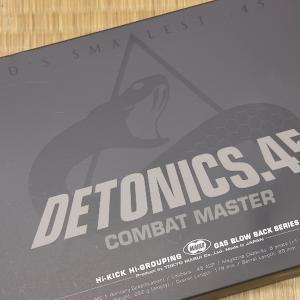 【2020年版】東京マルイ ガスブローバック デトニクス.45 コンバットマスター(開封の儀)
