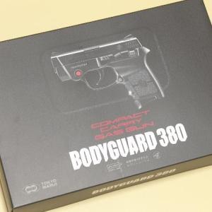 【レビュー】東京マルイ 固定スライドガスガン BODYGUARD ボディガード380(開封の儀)