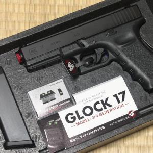 【レビュー】東京マルイ ガスブローバック グロック17 — 3rdジェネレーション(開封の儀)
