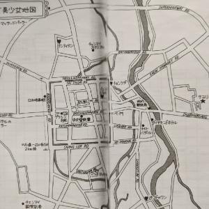 『タイ買春読本』研究(その10)チェンマイのナイトライフ