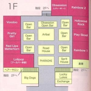 Gダイ〝最強マップ〟でひもとくナナプラザの歴史(7) 2007年