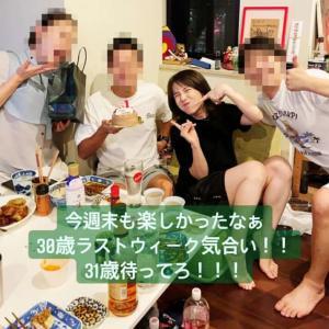 弘中綾香宅飲み写真流出とか女子アナのどろどろとか