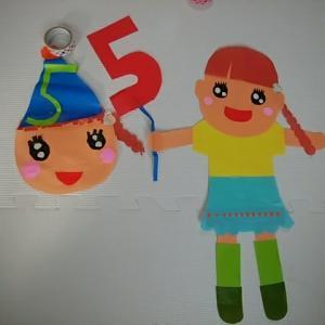 5歳の誕生日…?