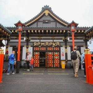 【画像あり】 ロシア人が古代日本を再現するとこうなったwww