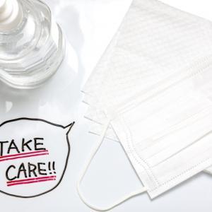 マスク生活による肌トラブル 4つの原因と解決法!