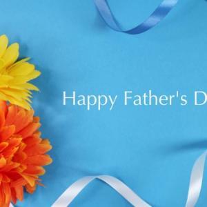 「父の日ギフト」選び方のコツとおすすめプレゼントはコレ!