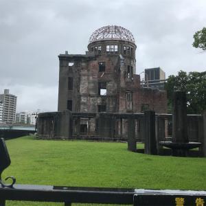 広島への一人旅で原爆ドームを見て感じた事