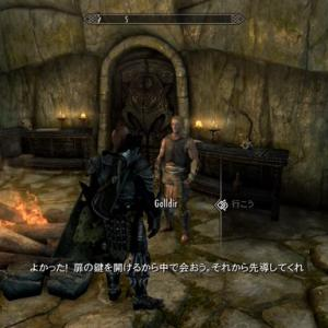 Skyrim~ヒルグランドの墓で(Midir編)