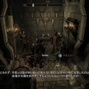 Skyrim~聖蚕の僧侶を追え!(Midir編)