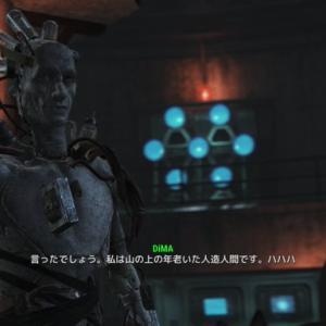 Fallout4~Where You Belong(1)