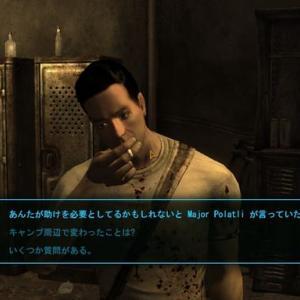 Fallout NewVegas ; Medicine Mystery