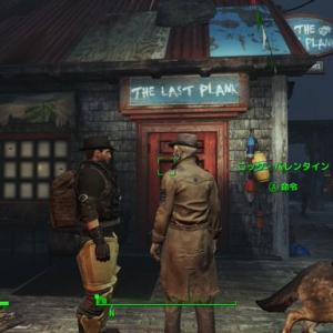 Fallout4~Living on the Edge