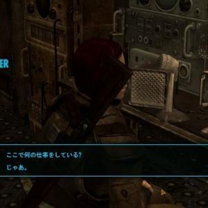Fallout NewVegas ; Return to Sender(1)